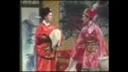 淮海戏全集女驸马