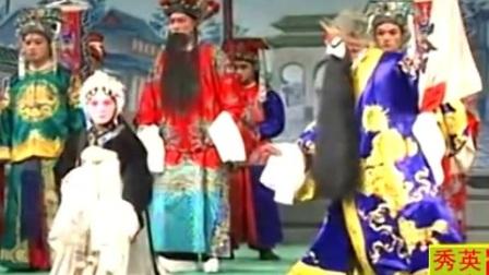 淮海戏皮秀英四告全集(吴玲)