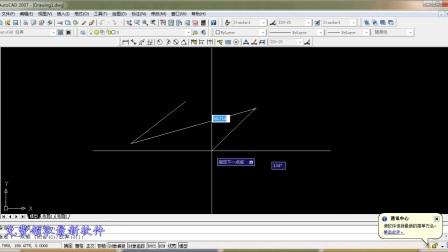 制图CADcad工程学习基础_平面设计cad户型c桂林教材年地产花样设计师什么图片