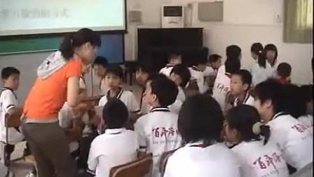 心理健康教育五年级《人际关系感受诚信上》【陈艺民】(小学心理健康教育优秀研讨课)