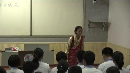 人音版高中音樂《多彩的民族風》教學視頻(湖北省孝感高級中學)