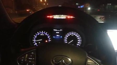 情到深主任孤独,苏芮一首《是否》唱出多少人的心声!郑州爱尚音乐汽车音响改装英菲尼迪Q50L