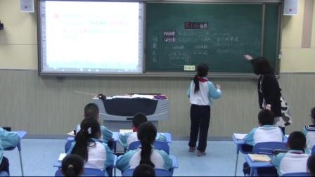 人教版小学数学五下《最小公倍数》天津马妍