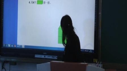 人教版小学数学一上《立体图形的拼组》天津李兰芳