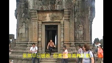 柬埔寨、越南之旅(上集)