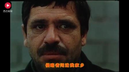 南斯拉夫经典电影朋友《啊,假面再见》,致敬干电影歌曲ghost大骑士在线观看图片