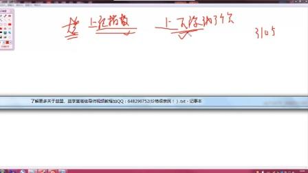 杨凯高级课(最新)机构买入步骤-操盘药品(上)策略gmp操作指南图片