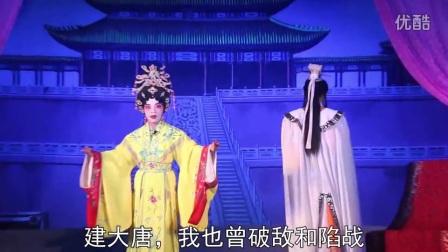 雷剧长孙皇后全集(明艳团)