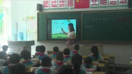 《美丽的彩虹》北师大版小学语文一年级-王亚妮