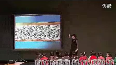 大班阅读《小威向前冲》优质课-全国幼教著名特级教师课例示范-应彩云