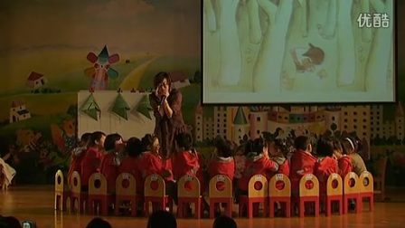 大班阅读《粽子里的故事》优质课-应彩云
