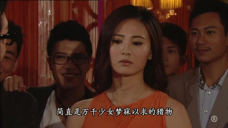 冲上云霄Ⅱ 38 家骏寻胡娉男友 少雄终公开恋情
