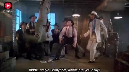 迈克尔经典《犯罪高手》MV, 这段月球漫步舞蹈超