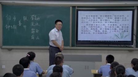 长春版教学大赛《伯牙善鼓琴》初中语文七上-吉大附中-刘波