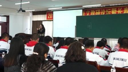 长春版教学大赛《大闹天宫》初中语文七上-东北师大附中-奚丽红