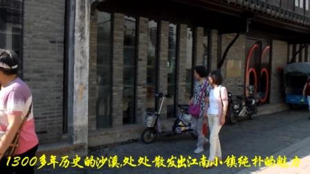 锦绣江南金太仓同学相聚农家乐珍藏版