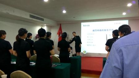 酒店服务形象礼仪培训—杭州米色形象