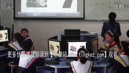 """浙教版三年级信息技术《制作宣传海报》(2014年度""""一师一优课、一课一名师""""活动市级获奖优课)"""