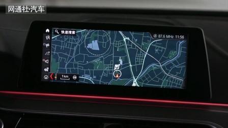 全新BMW 5系Li上市 售44.99万-66.39万