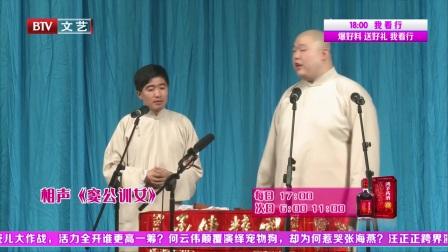 笑动剧场 170627