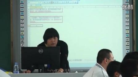2015年福建省中小学信息技术技术教师课堂教学观摩及比赛(初中组)