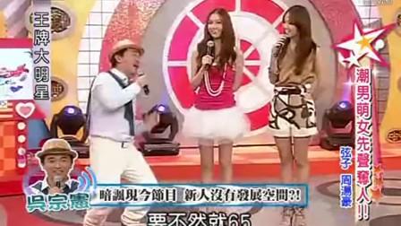 """吴宗宪评某综艺节目""""烂透了"""", 自己掉"""