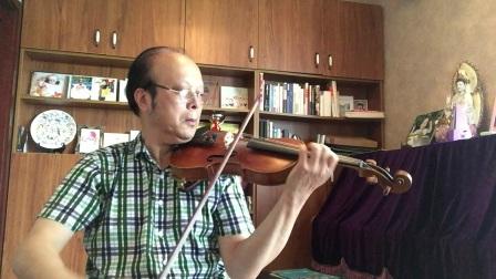 查尔达什舞曲 姚继林小提琴独奏视频
