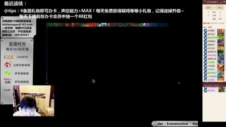 【啦啦啦炉石传说竞技场316】3迷失丛林报告骑