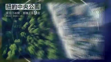 SP0504商业 房地产宣传片 遍布全球 欢乐一家人 实