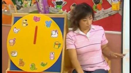 幼儿大班语言《十二生肖》1(幼儿教育优秀课例高清教学视频)