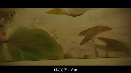 海南省非物质文化遗产手工艺协会宣传片