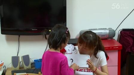 幼儿园个别化学习活动观摩