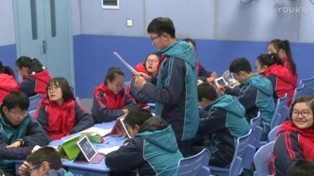 七年级数学《用一次性函数解决问题》教学视频,曹莉莉,扬州市初中电子书包优秀课例