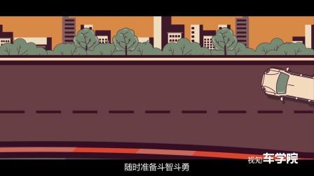 都是四驱SUV, 为啥荣放4的四驱系统更安全更稳定?