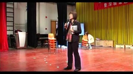 第十二届奥尔夫音乐教育全国公益巡讲暨深圳课题实验阶段汇报展示会