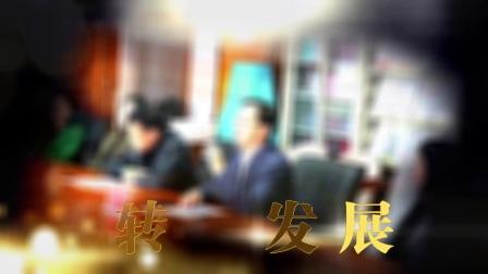 """辽东学院第14届""""中青旅""""杯导游大赛"""