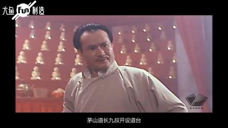 中国古代鬼片电影_中国鬼片与僵尸片大全 僵尸片鬼片大全电影