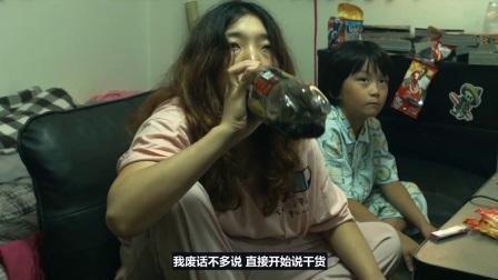 【牛叔】几分钟看日本励志电影《百元之恋?#29359;?#29983;活死磕?#26432;?#25918;弃  哪怕赢一次也好!