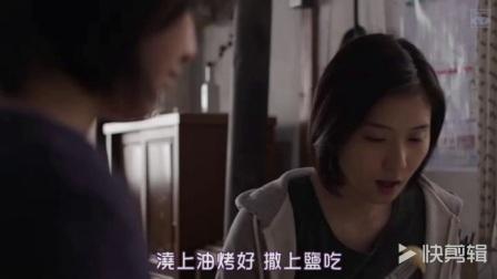 日本山村田园生活(三十三)