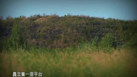 纪录片【从秦始皇到汉武帝】秦咸阳宫遗址
