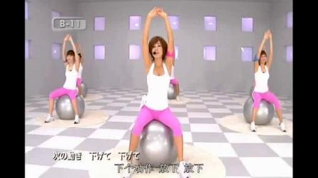 最新减肥瘦身健身操瘦身操练30分钟视频