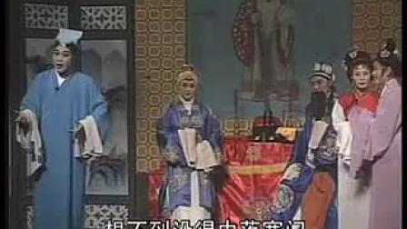淮海戏五女拜寿全本