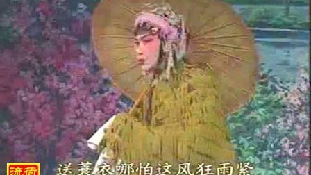 淮海戏三上轿全剧