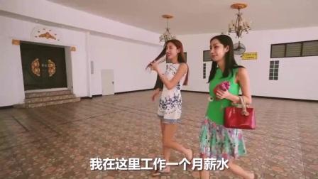 一部纪录片《她在金东尼》,颠覆你对泰国变性人的认知!