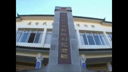云南省怒江傈僳族自治州兰坪县与中国人民大学
