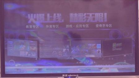 4K高清机顶盒安装教程-中国电信