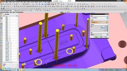 UG8.0涵管模具设计1前产品v涵管、增加水利工程曲面桥设计图图片