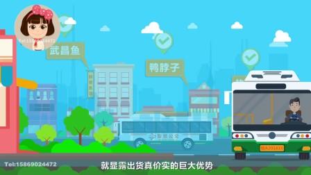 上海公交MG广告动画创意视频飞碟说二维动画展示