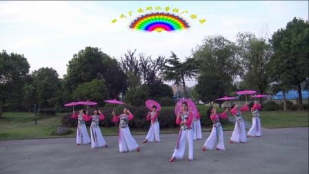四川广安邻水鲁姐广场舞【江南梦】队形伞舞原作品