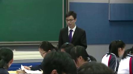 高三历史《儒家文化与国家治理》教学视频,2016年全国中学历史(高中)录像课参赛视频